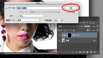img_soft_color14_35.jpg