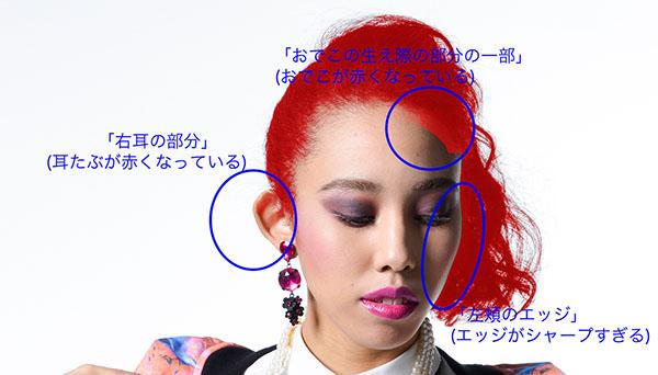 img_soft_color14_37.jpg
