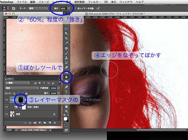 img_soft_color14_44.jpg