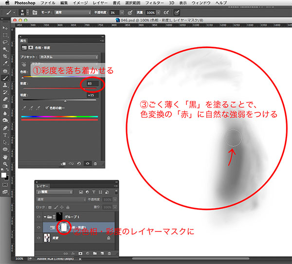 img_soft_color14_46.jpg