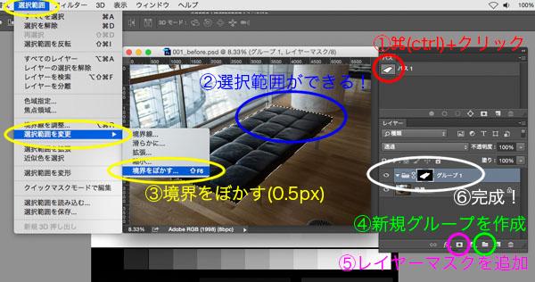 img_soft_color20_03.jpg
