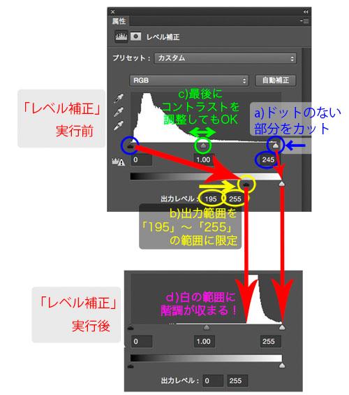 img_soft_color20_07.jpg