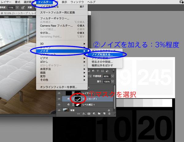 img_soft_color20_13.jpg