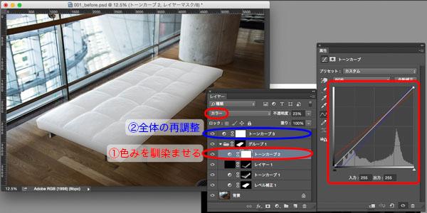 img_soft_color20_14.jpg