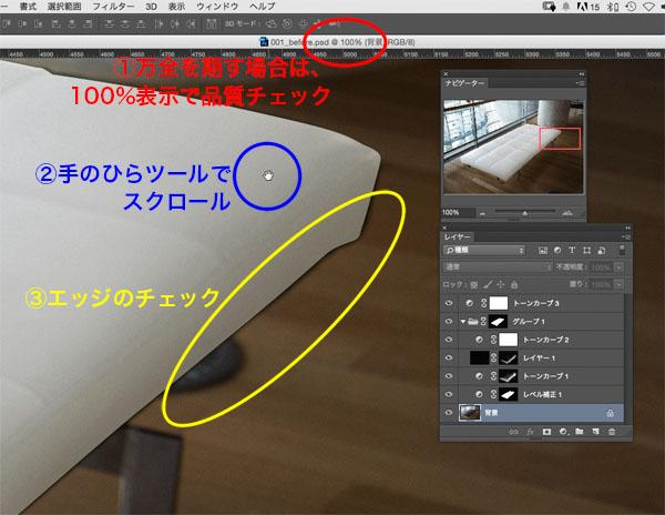 img_soft_color20_15.jpg