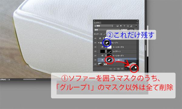 img_soft_color20_18.jpg