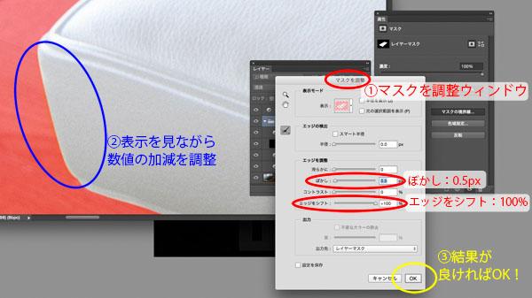 img_soft_color20_20.jpg