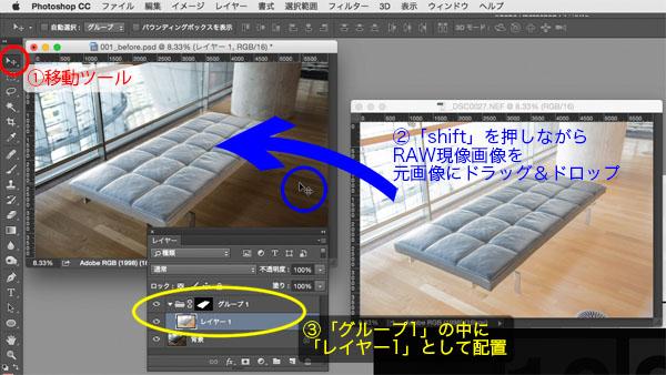 img_soft_color20_29.jpg