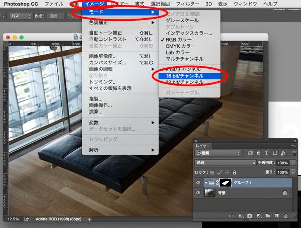 img_soft_color20_31.jpg