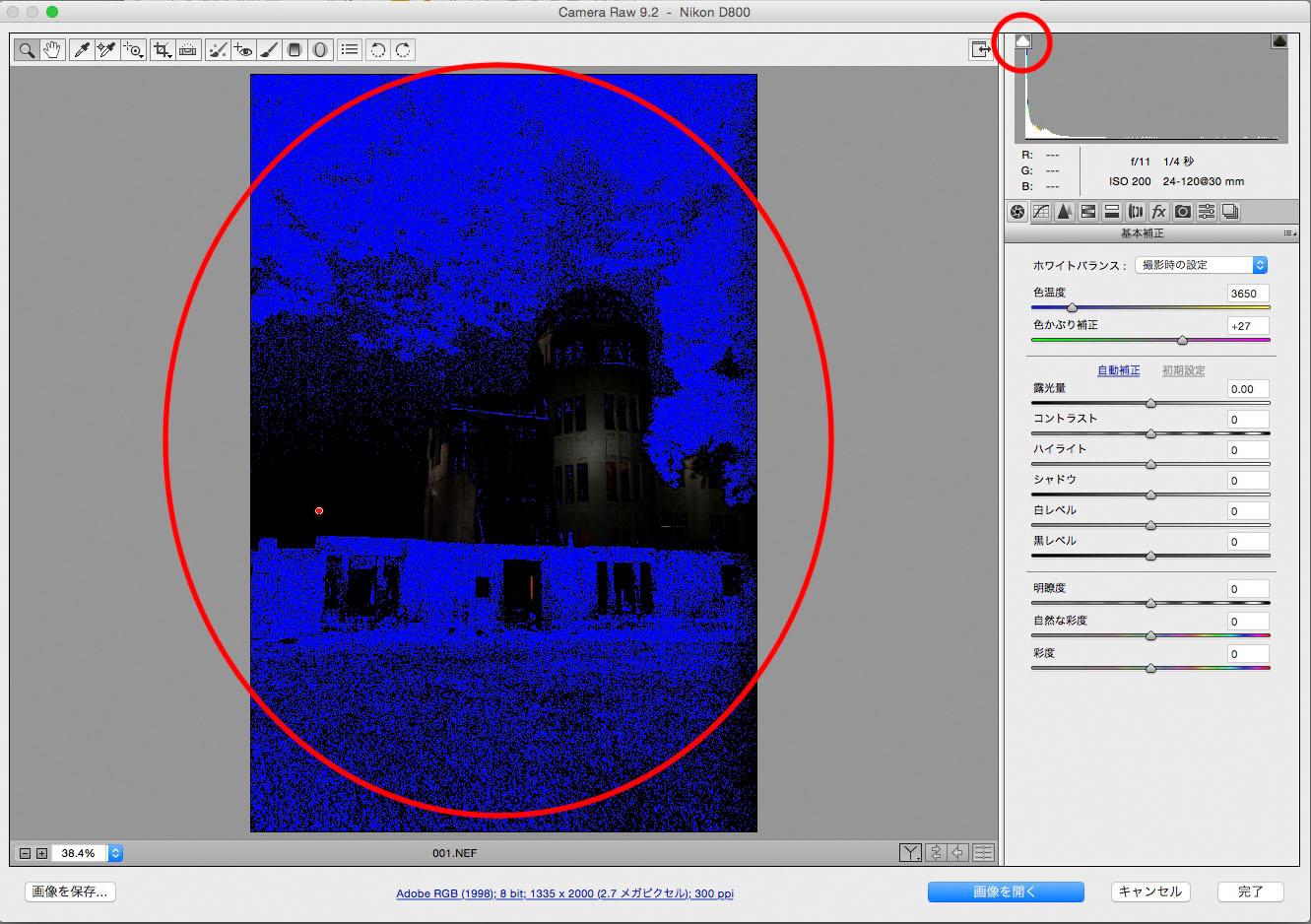 http://shuffle.genkosha.com/picture/img_soft_color22_01.jpg