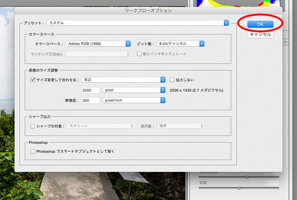 img_soft_color22_15.jpg
