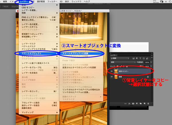 img_soft_color22_19.jpg