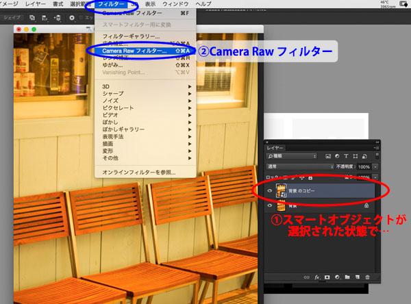 img_soft_color22_20.jpg