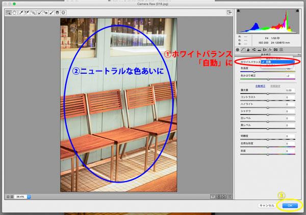 img_soft_color22_21.jpg