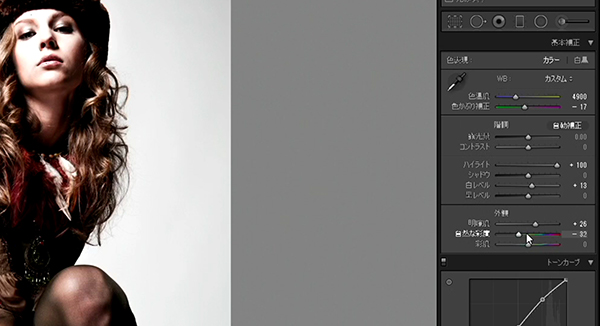 img_soft_cpplus201702_10.jpg