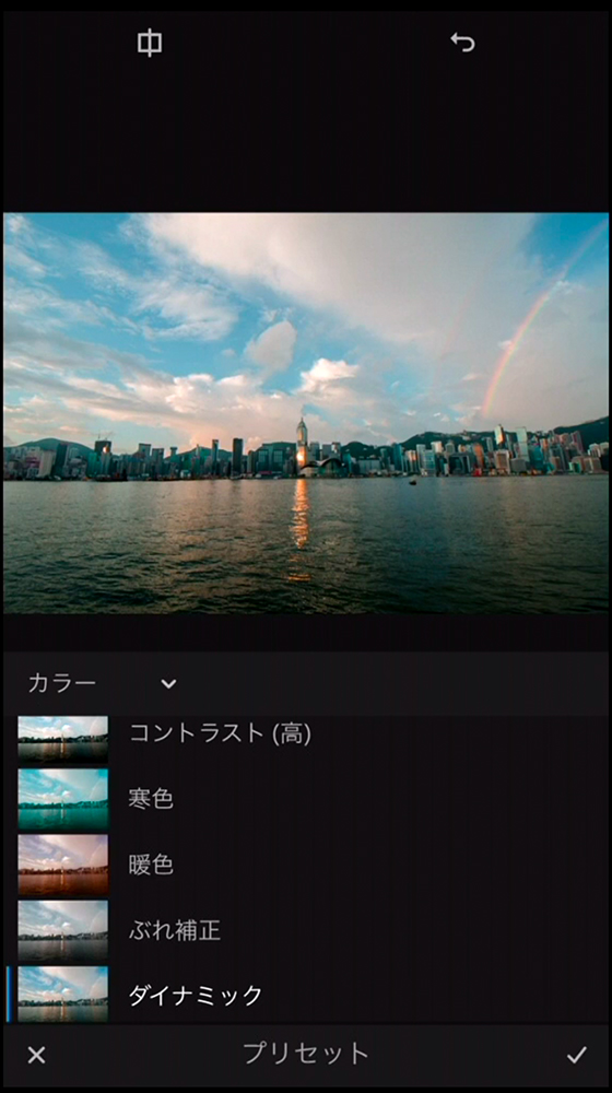 img_soft_cpplus201704_06.jpg
