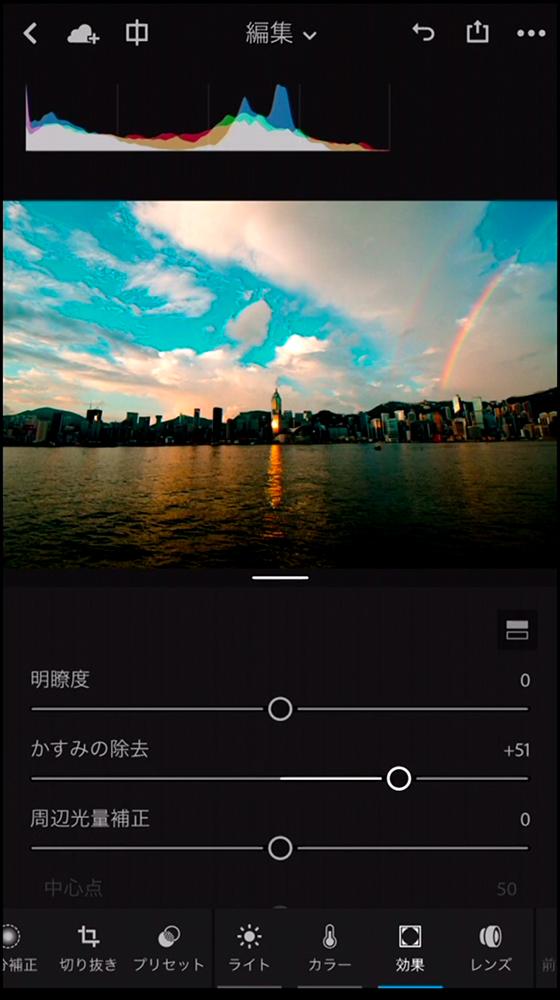 img_soft_cpplus201704_09.jpg