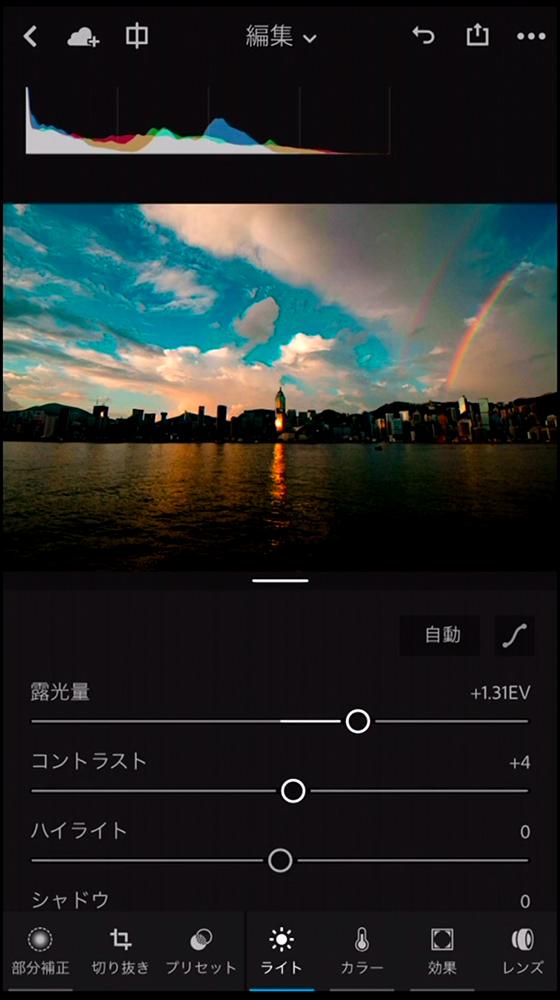 img_soft_cpplus201704_12.jpg