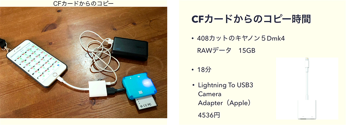 img_soft_cpplus201704_18.jpg