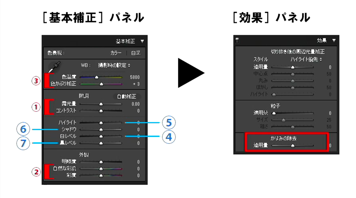 img_soft_cpplus201705_24.jpg