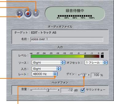 img_soft_fcp_audio06_03.jpg
