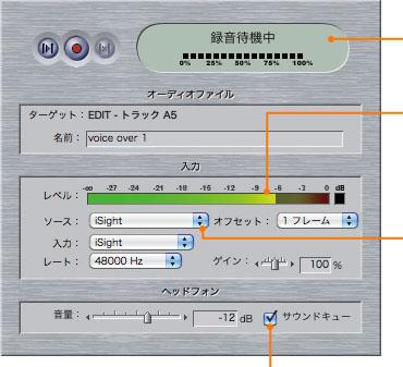 img_soft_fcp_audio06_06.jpg