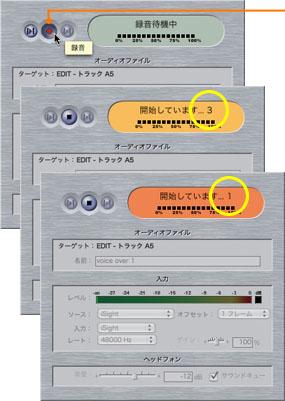 img_soft_fcp_audio06_10.jpg