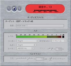 img_soft_fcp_audio06_11.jpg
