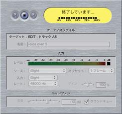 img_soft_fcp_audio06_12.jpg
