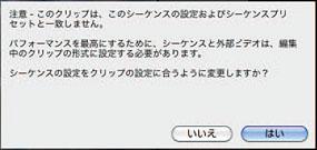 img_soft_fcp_edit03_04.jpg