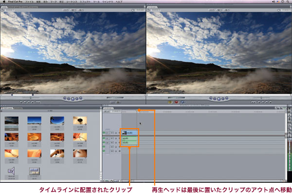 img_soft_fcp_edit03_05.jpg