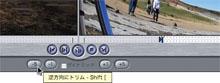 img_soft_fcp_edit05_16.jpg