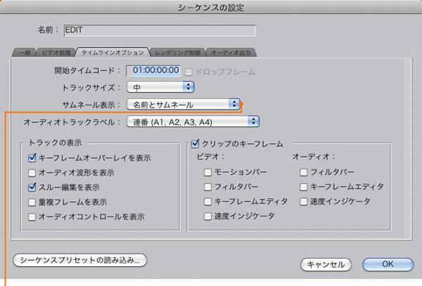 img_soft_fcp_edit10_15.jpg