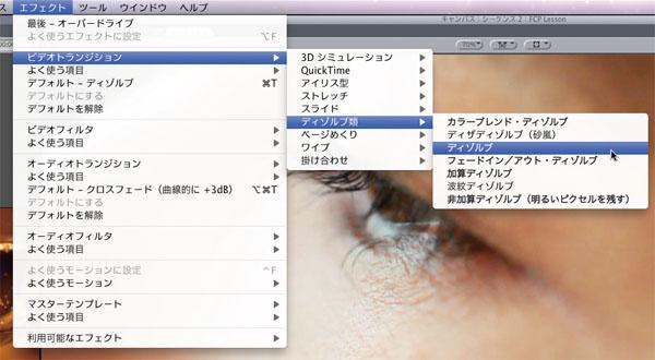 img_soft_fcp_efect01_09.jpg