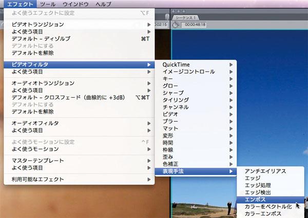 img_soft_fcp_efect01_12.jpg