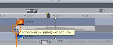 img_soft_fcp_effect02_10.jpg