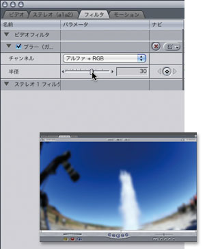 img_soft_fcp_effect03_02.jpg