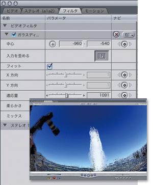 img_soft_fcp_effect03_03.jpg