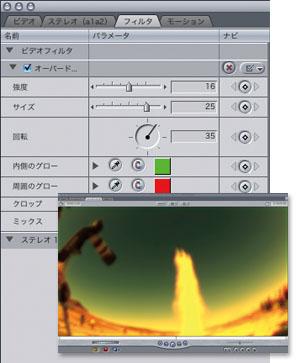 img_soft_fcp_effect03_04.jpg