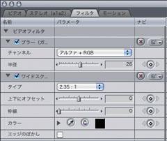 img_soft_fcp_effect03_05.jpg
