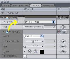 img_soft_fcp_effect03_06.jpg