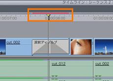 img_soft_fcp_effect05_03.jpg
