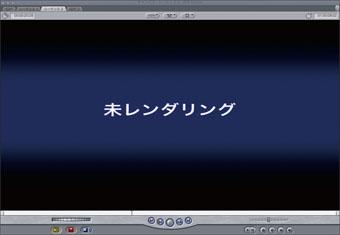 img_soft_fcp_effect05_04.jpg