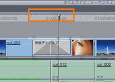 img_soft_fcp_effect05_08.jpg