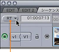 img_soft_fcp_effect05_10.jpg