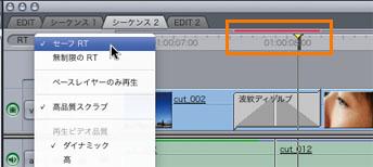 img_soft_fcp_effect05_11.jpg