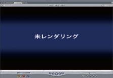 img_soft_fcp_effect05_12.jpg