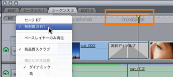 img_soft_fcp_effect05_13.jpg