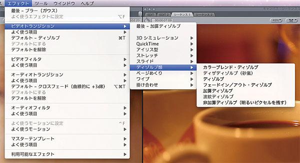 img_soft_fcp_effect05_19.jpg