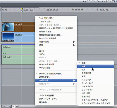 img_soft_fcp_effect07_18.jpg